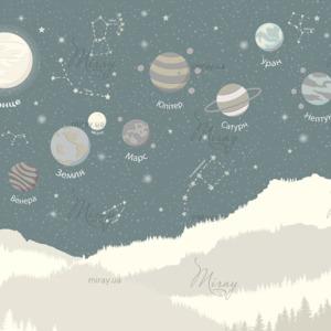 d-09-011-планеты